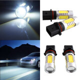ขาย 2X P13W Hid White Cree High Power Cob Led Drl Fog Light Lamp Car Auto Bulb ถูก จีน