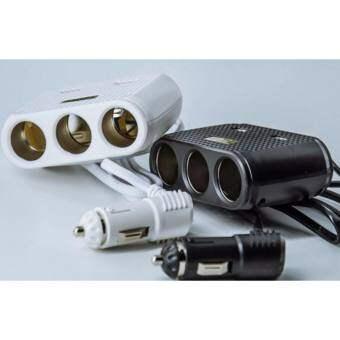 โปรโมชั่น ขยายช่องจุดบุหรี่ 3 ช่อง และ 2 ช่อง USB ชาร์จมือถือ กล้องติดรถ 120w สีดำ