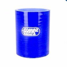 ท่อยาง ท่อเทอร์โบ ท่อซีลีโคน ท่อตรง ท่อผ้าใบ รูด้านในกว้าง 3 นิ้ว ความยาว ท่อนละ 3 นิ้ว Blue ใหม่ล่าสุด