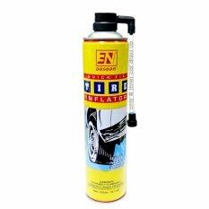 ซื้อ สเปรย์ปะยางฉุกเฉิน ให้คุณออกจากสถานการณ์ฉุกเฉินใน 3 นาที 3N Dosoon Tire Sealer ขนาด 650 มล ออนไลน์ นนทบุรี