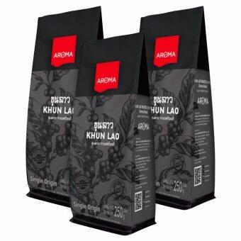 เมล็ดกาแฟคั่ว ขุนลาว ตราอโรม่า (เเพ็ค 3 ซอง/750 กรัม)