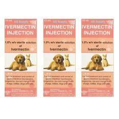 ราคา 3 ขวด Ivermectin 10 Ml มี อย ยาฉีดกำจัดเห็บหมัด พยาธิ เหา ไร ขี้เรื้อน หมดอายุ 09 2021 ส่งฟรี Kerry ออนไลน์ กรุงเทพมหานคร