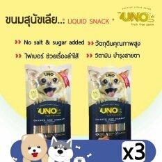 ราคา 3ถุง ขนมสุนัขเลีย Premium รสไก่และแครอท มีวิตามินจากแครอท ช่วยบำรุงสายตา 15G 4ซอง ถุง ออนไลน์