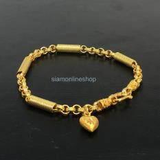 ราคา กำไลข้อมือ สำหรับสุภาพสตรี ชุบเศษทองคำแท้ 3 สลึง รุ่น Siam Goldbrabox500002 ที่สุด