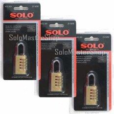 ซื้อ ซื้อ3ชิ้น ราคาพิเศษ Solo กุญแจรหัส สำหรับล็อคกระเป๋าเดินทาง ขนาด 20 มม No 89 Solo ถูก