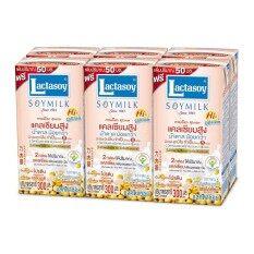 Lactasoy นมถั่วเหลืองยูเอชทีแลคตาซอยไฮแคลเซี่ยมน้ำตาลน้อยสูตรเจ 300มล.แพ็ค 6.
