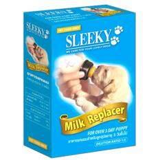 ซื้อ สลิคกี้ อาหารแทนนมสำหรับลูกสุนัข 300 G ใหม่ล่าสุด