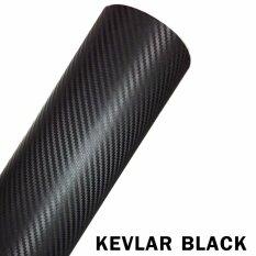 ทบทวน ที่สุด สติ๊กเกอร์เคฟล่า สีดำ 30X152Cm