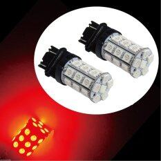ส่วนลด 3157 27Smd Led Light Red T20 5050 6000K Reverse Brake Tail Lamp Bulb Dc12V(2Pcs) Intl Intl Unbranded Generic ใน จีน