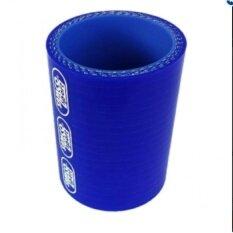 ราคา ท่อยาง ท่อเทอร์โบ ท่อซีลีโคน ท่อตรง ท่อผ้าใบ รูด้านในกว้าง 3 2 นิ้ว ความยาว ท่อนละ 3 นิ้ว Blue ถูก