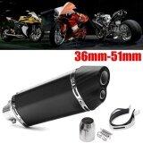 ราคา 36 51Mm Motorcycle Exhaust Carbon Stainless Steel Muffler Pipe Double Air Outlet Black Intl Unbranded Generic