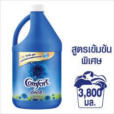 Comfort Ultra Fabric Softener Blue 3800 Ml. คอมฟอร์ท อัลตร้า น้ำยาปรับผ้านุ่ม สีฟ้า 3800 มล. By Lazada Retail Unilever Home.