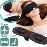 ราคา 3D Eye Mask Travel Sleeping Soft Cover Shade Blindfold Sponge Blinder Eye Patch Intl เป็นต้นฉบับ Unbranded Generic