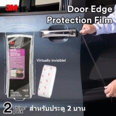 ซื้อ 3M 08582 ฟิล์มกันรอยขอบประตูรถ 91 4ซม X1 27ซม 2เส้น 3M 8582 Ppf Paint Protection Film ใหม่