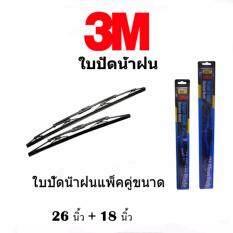 ราคา 3M ใบปัดน้ำฝนขนาด 26 18 ราคาถูกที่สุด