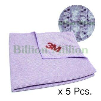 ผ้าไมโครไฟเบอร์ ตรา 3M ขนาด 36 x 36 ซม. สำหรับทำความสะอาดทั่วไป สีม่วง x5 ผืน