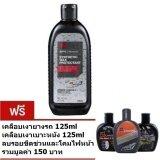 ราคา 3M 39030 Performance Finish Synthetic Wax ครีมเคลือบเงา แบบลื่นๆใสๆ 473มล แถมฟร๊ ชุดดูแลรถ Atc ถูก