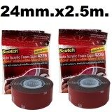 ซื้อ 3M 4229 2 ม้วน Acrylic Foam Tape 24 Mm X 2 5 M Thickness 8 Mm โฟมเทปกาว 2 หน้า สำหรับงานตกแต่งรถยนต์ ใหม่ล่าสุด