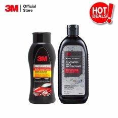 ขาย ซื้อ 3M Car Shampoo Synthetic Wax Protecta Protectant 473Ml ชุดดูแลรักษารถยนต์ 3เอ็ม แชมพูล้างรถและแวกซ์เคลือบเงารถยนต์ สูตรสังเคราะห์นำเข้าจากอเมริกา Thailand