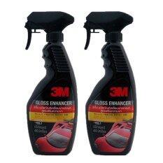 ราคา 3M Gloss Enhancerสเปรย์เคลือบเงารถสูตรเสริมเงา400มล 2ขวด ถูก