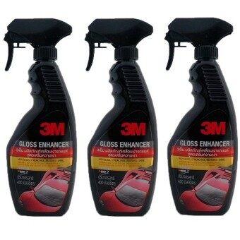 ราคา 3M Gloss Wax Detailer Spray สเปรย์เคลือบเงารถสูตรเสริมเงาพิเศษ 400มล 3ขวด 3M กรุงเทพมหานคร