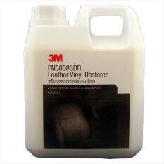 3m Leather Vinyl Restorer Pn38086dr น้ำยาเคลือบเงาเบาะหนังและไวนิล ขนาดแบ่งบรรจุ 1 ลิตร By Karlux Direct.