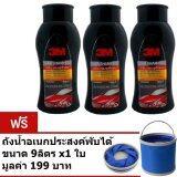 3M X3ขวด Car Wash Foam Shampoo 1 60 โฟม แชมพูสำหรับล้างรถ อัตราส่วน 1 60 แถม ถังน้ำอเนกประสงค์แบบพับได้ St10 ไทย