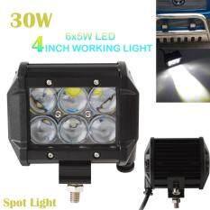 ซื้อ 4 Inch 30W 2550Lm Car Led Work Spot Light Bar 4Wd Atv Off Road Suv Driving Lamp Unbranded Generic ออนไลน์