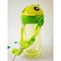 ราคา กระติกน้ำสำหรับเด็ก ขวดน้ำพลาสติก สีเขียวอ่อนใส พร้อมหลอดขนาด 400 Ml เป็นต้นฉบับ