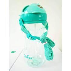 ขาย กระติกน้ำสำหรับเด็ก ขวดน้ำพลาสติก สีเขียวใส พร้อมหลอดขนาด 400 Ml Unbranded Generic ถูก