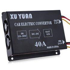 ราคา 40A Dc 24V To 12V Voltage Reducer Efficient Car Power Supply Transformer Intl ใหม่