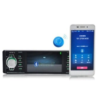 4.1 Inch HD Digital Vehicle MP5 Player Car DVD FM Radio USB SD AUX Interfaces .