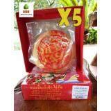 ขาย แต้เซ่งเฮง ขนมเปี๊ยะถั่วฟัก ไข่เค็ม 450 กรัม 5 กล่อง Tae Seng Heng Moon Cake With Bean And Dried Salted Egg 450 G X 5 Boxes ใน กรุงเทพมหานคร