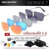 ราคา แว่นกันแดดเปลี่ยนเลนส์ 5 ชิ้น Lightpro Series 7 Lp702 Black ใหม่