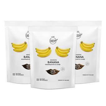 นานาฟรุ้ต กล้วยอบแห้ง ขนาดซอง 50กรัม แพ็ค3 ซอง