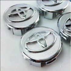 ทบทวน ที่สุด ฝาปิดดุมล้อ รถยนต์ สำหรับ ล้อแม็ก เดิมโตโยต้า รูด้านในกว้าง 5 3 ซม 1ชุด มี 4ชิ้น ฝาปิดดุมล้อแม็กซ์ เดิม สำหรับ Vios Yaris Altis Silver