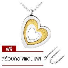 ราคา 555Jewelry จี้รูปหัวใจซ้อนเลเยอร์ รุ่น Mnc P524 B Yellow Gold P3 จี้สร้อยคอ จี้ห้อยคอ สร้อยพร้อมจี้ สร้อยคอ สร้อยคอแฟชั่น สร้อยคอสแตนเลส เป็นต้นฉบับ
