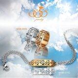 ขาย ซื้อ 555Jewelry แหวน รุ่น Mnr 259G C Arz สี Pink Gold แหวนผู้หญิง แหวนคู่ แหวนคู่รัก เครื่องประดับ แหวนผู้ชาย แหวนแฟชั่น