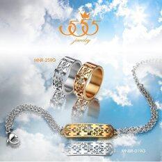 ส่วนลด 555Jewelry แหวน รุ่น Mnr 259G C Arz สี Pink Gold แหวนผู้หญิง แหวนคู่ แหวนคู่รัก เครื่องประดับ แหวนผู้ชาย แหวนแฟชั่น 555Jewelry