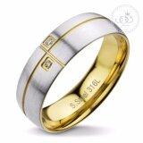 โปรโมชั่น 555Jewelry แหวนเเฟชั่น รุ่น Mnr 294T B Yellow Gold แหวนผู้หญิง แหวนคู่ แหวนคู่รัก เครื่องประดับ แหวนทองผู้หญิง แหวนแฟชั่น ถูก