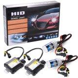 ราคา 55W Hid Xenon Light Headlight Lamp Conversion Kit H7 6000K Replacement Bulb ใหม่