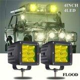 ส่วนลด 5D Work Light 4Inch 4Led With Mounting Brackets Dc12V 16W 12 Yellow Flood Intl Unbranded Generic จีน