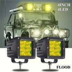 ซื้อ 5D Work Light 4Inch 4Led With Mounting Brackets Dc12V 16W 12 Yellow Flood Intl ใหม่