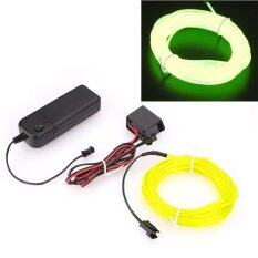 ส่วนลด 5M Led El Wire Flexible Glow Car Party Decor Light Lamp W Ballast Cold Light Intl ฮ่องกง