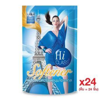 Hi Class ผลิตภัณฑ์ ปรับผ้านุ่ม ไฮคลาส สูตรบลู เฮพเว่น (สีฟ้า) 550มล. (ซื้อยกหีบ 24 ถุง)-