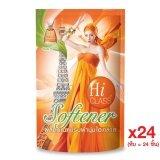 ขาย ซื้อ Hi Class ผลิตภัณฑ์ ปรับผ้านุ่ม ไฮคลาส สูตรชาร์มมิ่ง เฟรช สีส้ม 600มล ซื้อยกหีบ 24 ถุง ใน กรุงเทพมหานคร