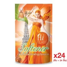 ส่วนลด Hi Class ผลิตภัณฑ์ ปรับผ้านุ่ม ไฮคลาส สูตรชาร์มมิ่ง เฟรช สีส้ม 600มล ซื้อยกหีบ 24 ถุง Hi Class ใน กรุงเทพมหานคร