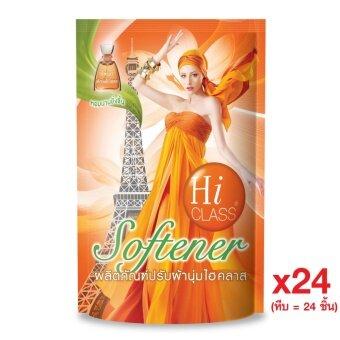 Hi Class ผลิตภัณฑ์ ปรับผ้านุ่ม ไฮคลาส สูตรชาร์มมิ่ง เฟรช (สีส้ม) 600มล. (ซื้อยกหีบ 24 ถุง)