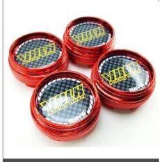 ฝาปิดดุมล้อ สำหรับ ดุมล้อกว้าง 6.2 ซม. วัดจากซ้ายไปขวา หรือ ล่างขึ้นบน จำนวน 1 ชุด ชุดละ 4 ชิ้น สีแดง By Zzone.