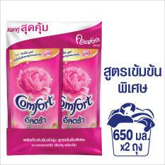 Comfort คอมฟอร์ทอัลตร้าปรับผ้านุ่มชมพู 650 มล.p2 By Lazada Retail Unilever Home.